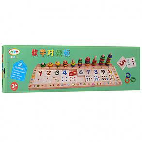 Дерев'яна іграшка Набір першокласника MD 1313, фото 2