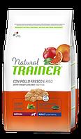 Сухой корм Trainer Natural  Adult Medium Con Pollo Fresco, Riso &  Aloe Vera для собак средних пород 12 кг.