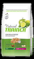 Сухой корм Trainer Natural Super Premium Puppy Maxi  для щенков крупных пород 3 кг.