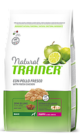 Сухой корм Trainer Natural Super Premium Puppy Maxi  для щенков крупных пород 12 кг.