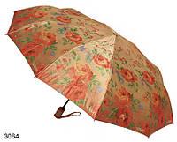 Зонт женский автомат золотой с красными цветами, фото 1