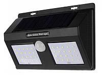 Двойной светильник UKC 1626A с датчиком движения и солнечной панелью 40 smd настенный уличный (7178)