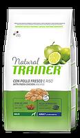 Сухой корм Trainer Natural  Adult Maxi Con Pollo Fresco, Riso & Aloe Vera для собак гигантский пород 12 кг.