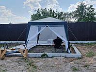 Шатер-павильон садовый 3х3 метра со стенами из москитной сетки тент из полипропилена