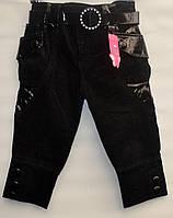 Вельветовые утепленные брюки для девочки 6-9 лет