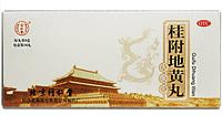 """Пилюли """"Гуй Фу Ди Хуан Вань / Gui Fu Di Huang Wan"""" медовіе, при болях в суставах"""