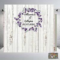 Дизайн ДН БЕСПЛАТНОБанер 2х2,1х2, на юбилей, день рождения. Печать баннера  Фотозона Банер весільний
