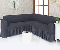 МНОГО ОТТЕНКОВ! Чехол на угловой диван с оборкой юбочкой рюшами, хлопок, темно-серый графитовый, Турция