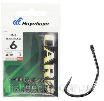Крючок Hayabusa M-1