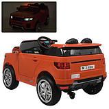 Электромобиль Bambi M 3580EBLR-7 Оранжевый, фото 2