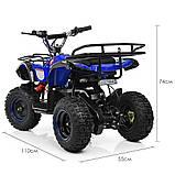 Квадроцикл Profi HB-EATV 800N-4 V3 Синий, фото 2