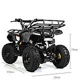 Квадроцикл Profi HB-EATV 800N-19 V3 Черный, фото 3