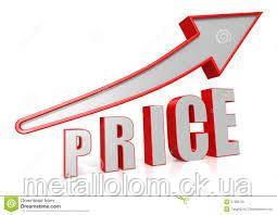Цена на лом аккумуляторов выросла.