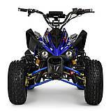 Квадроцикл Profi HB-EATV1500Q2-4(MP3) Синий, фото 9