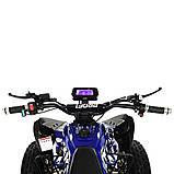 Квадроцикл Profi HB-EATV1500Q2-4(MP3) Синий, фото 8