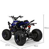 Квадроцикл Profi HB-EATV1500Q2-4(MP3) Синий, фото 4