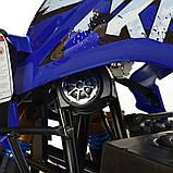 Квадроцикл Profi HB-EATV1500Q2-4(MP3) Синий, фото 3