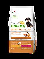 Сухой корм Natural Trainer Dog Sensitive Puppy&Junior Mini With Salmon для щенков мини пород 2 кг