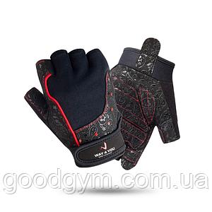 Перчатки для фитнеса Женские Way4you Black