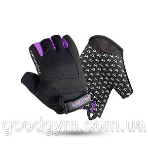 Перчатки для фитнеса Женские Way4you Violet