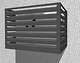Корзина  для кондиціонера ArhBasket L, фото 2