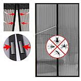 Антимоскитная сетка штора на магнитах Magic Mesh, сетка на двери 210 см на 100 см, фото 5
