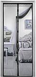 Антимоскитная сетка штора на магнитах Magic Mesh, сетка на двери 210 см на 100 см, фото 4