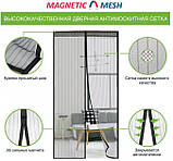Антимоскитная сетка штора на магнитах Magic Mesh, сетка на двери 210 см на 100 см, фото 3