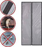Антимоскитная сетка штора на магнитах Magic Mesh, сетка на двери 210 см на 100 см, фото 2