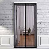 Антимоскитная сетка штора на магнитах Magic Mesh, сетка на двери 210 см на 100 см, фото 7