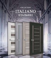 Коллекция Итальяно