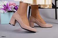 Туфли  женские лодочки бежевые велюровые на устойчивом каблуке, фото 1