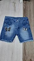 """Дитячі джинсові шорти для дівчинки """"Метелик"""" 3-7 років, блакитного кольору"""