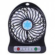 Вентилятор с аккумулятором настольный Portable Fan Mini