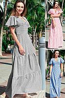 Длинное платье с оборками Гледис