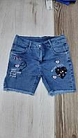 """Підліткові джинсові шорти для дівчинки """"Сердечко"""" 8-12 років, блакитного кольору"""