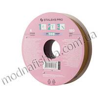 ATS-180 Запасний блок файл-стрічки для котушки Bobbi Nail 180 грит (8 м) STALEKS PRO