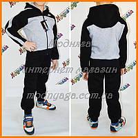 Спортивные костюмы Nike | Утепленные детские костюмы Найк
