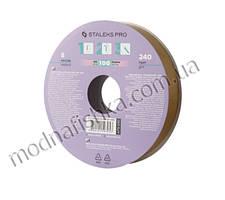 ATS-240 Запасний блок файл-стрічки для котушки Bobbi Nail 240 грит (8 м) STALEKS PRO
