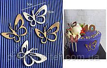 Набір Метеликів з ламінованого картону для декору №1