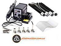 Аппарат для пайки пластика 2 в 1 - 878D+ 6 сопел + пластик + сетка