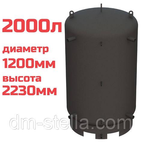 Буферная емкость (теплоаккумулятор) 2000 литров, Ø 1200 мм, сталь 3 мм, фото 2