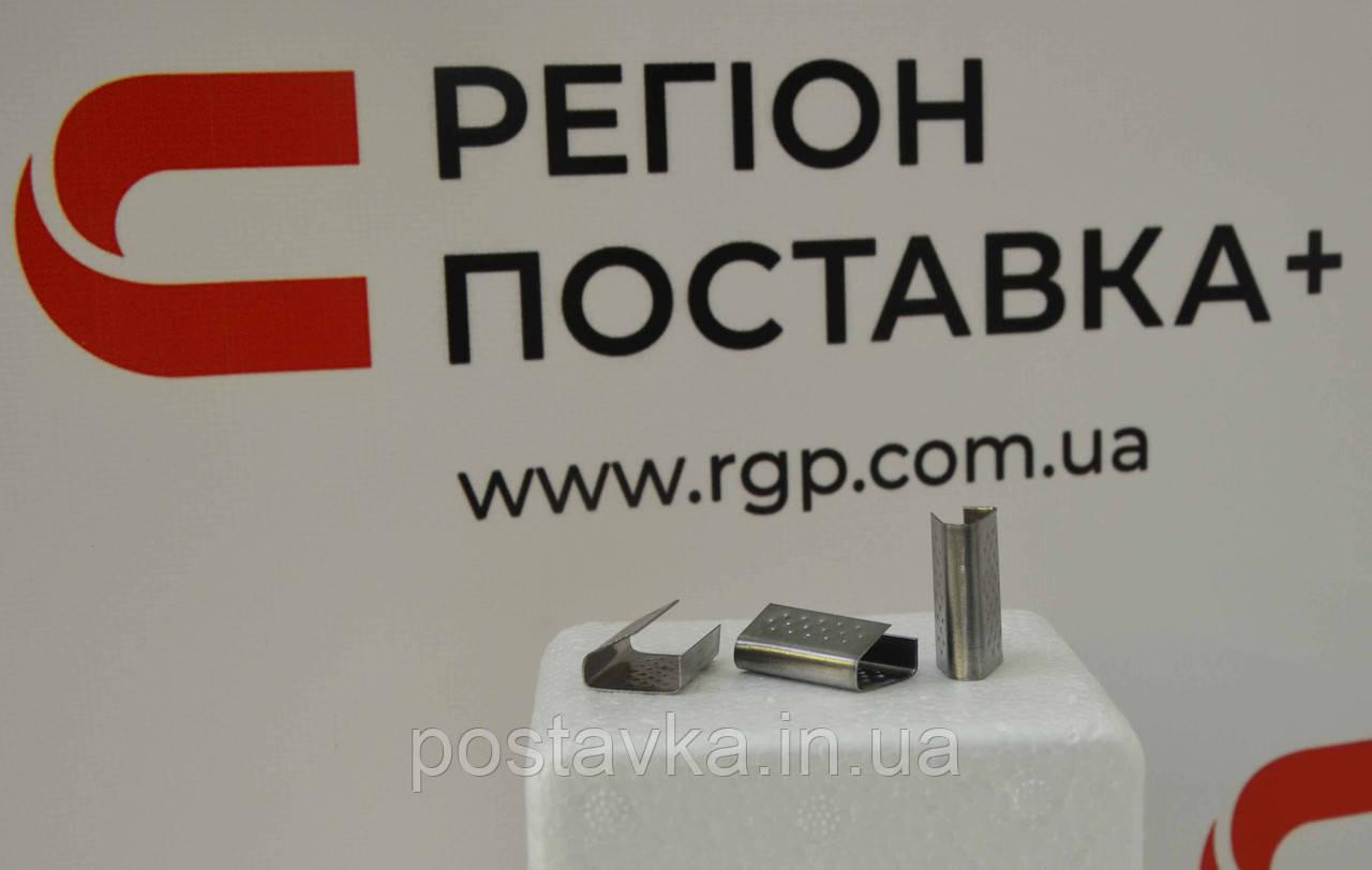 Скрепа 12 мм для ПП ленты