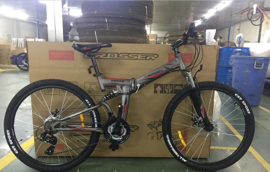 """Велосипед гірський двопідвісний складаний Crosser Dream Folding 26"""", рама 16,5"""" сірий"""