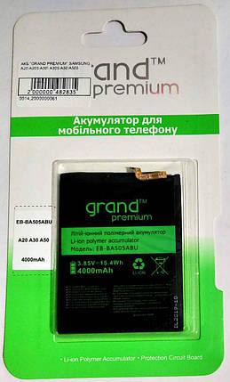 Акумулятор ''Grand Premium'' для Samsung A20/A205/A30/A305/A50/A505 (EB-BA505ABE) 4000mAh, фото 2