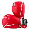 Боксерские перчатки PowerPlay 3018 красные 10 унций, фото 9