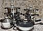 Набор посуды German Family 12 предметов нержавеющая сталь силиконовые ручки (кастрюли, сотейник, сковорода), фото 2