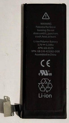 "Акумулятор ""Sertec"" для iPhone 4S 1430mAh, фото 2"