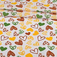 Ситец набивной белый, коричневые, желтые сердечки, ш.95 (36805.005)