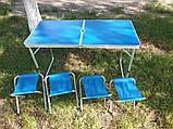 Стол для пикника усиленный с 4 стульями Folding Table, стол туристический складной, 120х60х55 см (синий), фото 3